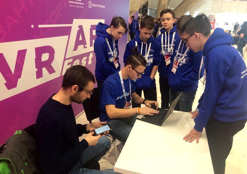 Команда детского технопарка «Кванториум» г. Альметьевск на II Всероссийском VR/AR фестивале в Сколково!