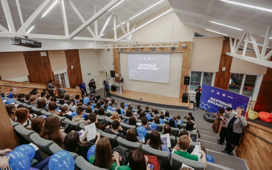 В Альметьевске «Научный десант КФУ» собрал порядка 700 участников!