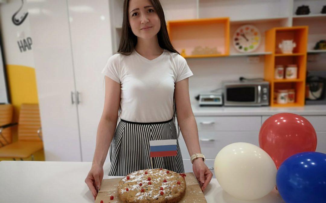 Пирог ко Дню России!