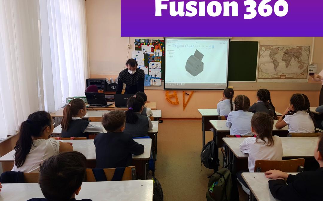 Мастер-класс по 3D-моделированию в школе №20.