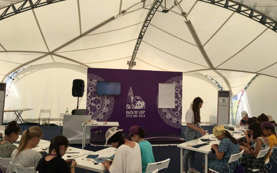 Межрегиональный палаточный лагерь «Болгар–Туган тел»!