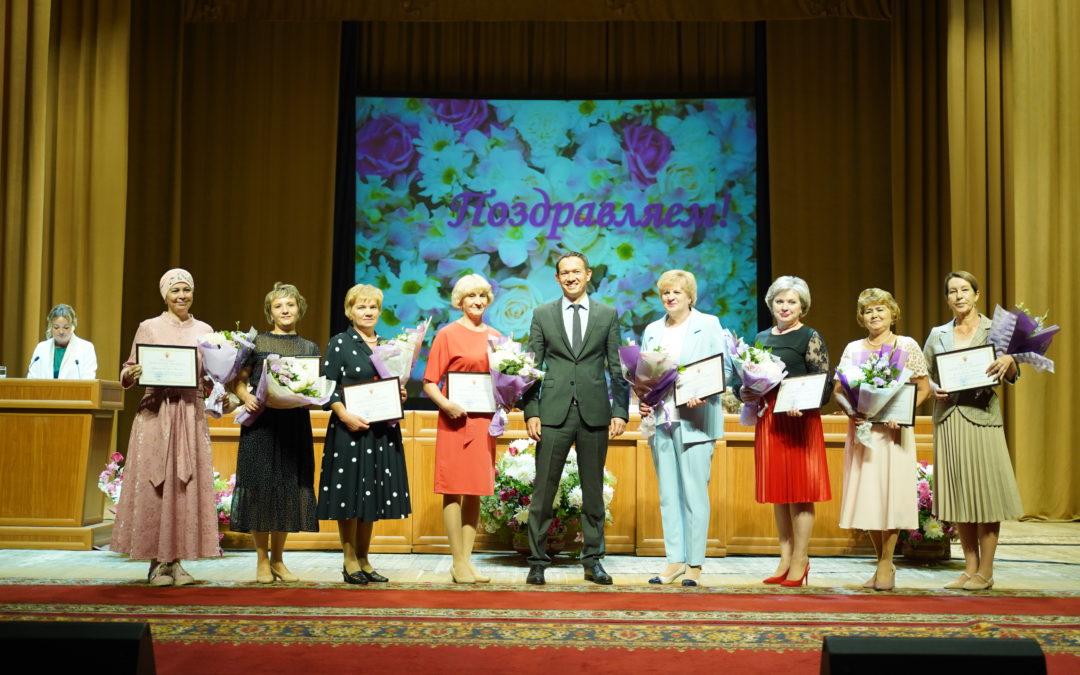 Августовская конференция педагогических работников Альметьевского муниципального района.
